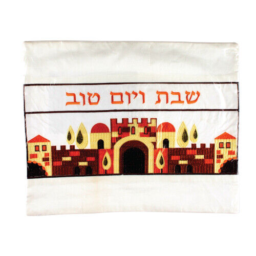 """21"""" x 18"""" Jerusalem Gate In Multi Color Embroidered Challah Cover Shabbat"""