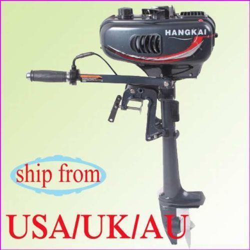 Used 2hp Outboard Motor Ebay