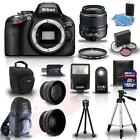 DSLR Bundle