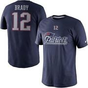 Tom Brady Shirt