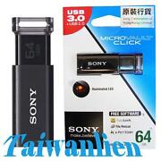 Sony 64GB Flash Drive