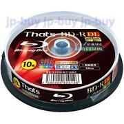 Blu Ray 50GB Printable
