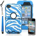 iPod Touch 4th Gen Rubber Zebra Case