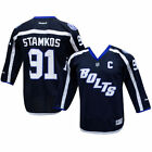 Steven Stamkos NHL Fan Jerseys