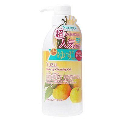 Nursery Yuzu Makeup & UV Cleansing Gel 500ml/ 16.9oz US SELLER Cleansing Gel Makeup Remover