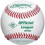 Diamond Baseballs Dozen