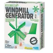 Windmill Kit