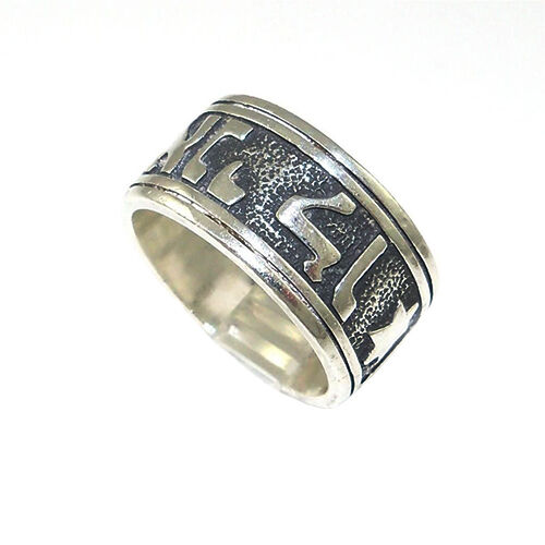Your Guide To Buying Song Of Solomon Rings