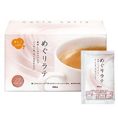 "F/S JAPAN POLA Beautiful cafe latte 240g ""8g x 30 bag"" / Ship by EMS!!"