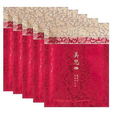 Missha Misa Chogongjin Silk Mask 40g x 5pcs Herbal Ingredients K-Beauty