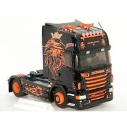 Truck 1 43