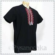 Ukrainian Mens Shirts