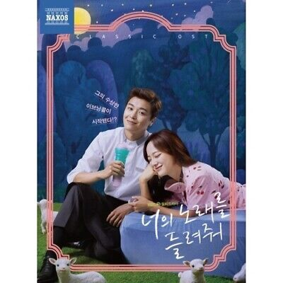 Let Me Hear Your Song Classic OST 2019 Korean KBS TV Show K-Drama O.S.T CD+Book