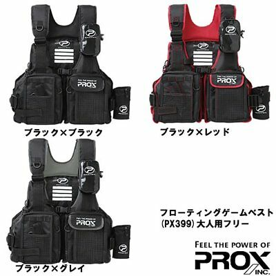 PROX Floating Game Best for adults Black Red PX399 PX399KR New JAPAN Fishing