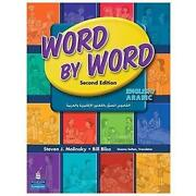 Word by Word Picture Dictionary