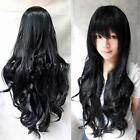 Long Colorful Cosplay Wig