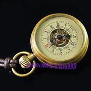 Vintage Wind Up Pocket Watch