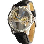 Futura Watch