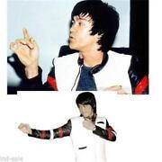 Bruce Lee Jacket