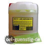 Kühlerfrostschutz Gelb
