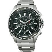 Citizen ATTESA Eco-drive