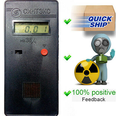 New Sinteks Dbg01s Sintex Dosimeterradiometergeiger Counterradiation Detector