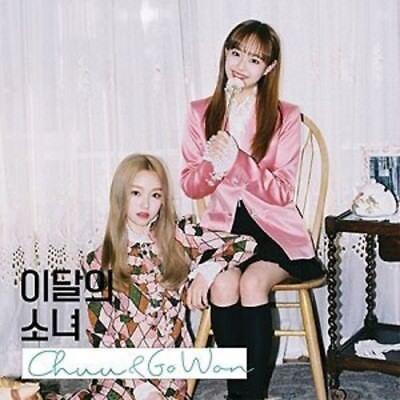 Loona (Chuu & Go Won) - Chuu & Go Won [CD New]