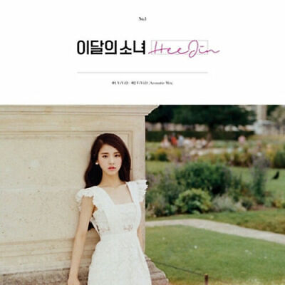 MONTHLY GIRL LOONA - HEEJIN Single Album, New & Sealed, Free tracking number