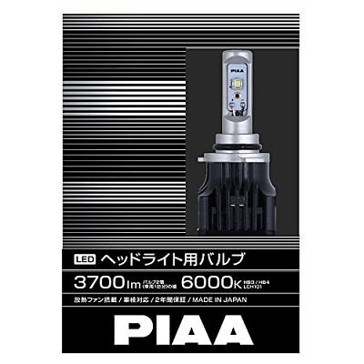 F/S PIAA LED headlight bulb 3700lm [6000K] HB3, HB4 White 12V 25W 2pieces LEH101
