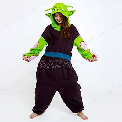 Sazac 'Piccolo' Dragon Ball Cosplay Kostüm Halloween Japan - Piccolo Kostüme
