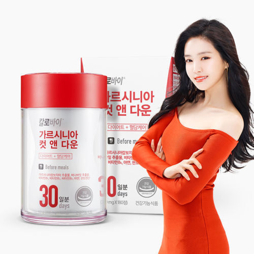 NEW CALOBYE Cut and Down Pill Weight Loss for 30 Days Kpop Star