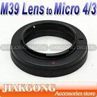 Leica Micro 4/3