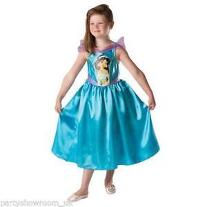 Princess Jasmine Dolls  sc 1 st  eBay & Princess Jasmine | eBay