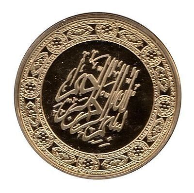 1 oz Saudi Arabia Bismillah round Gold Plated coin. Uncirculated