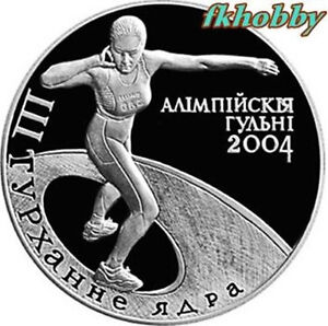 Belarus 2003 silver 20 ru. Shot Put Pchnięcie Olimpic - <span itemprop='availableAtOrFrom'>Dabrowa Bialostocka, Polska</span> - Belarus 2003 silver 20 ru. Shot Put Pchnięcie Olimpic - Dabrowa Bialostocka, Polska