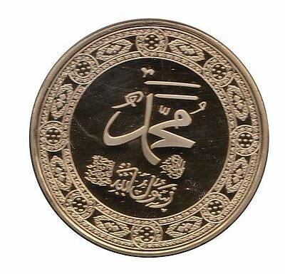 1 oz Saudi Arabia Mohammed round Gold Plated coin. Uncirculated
