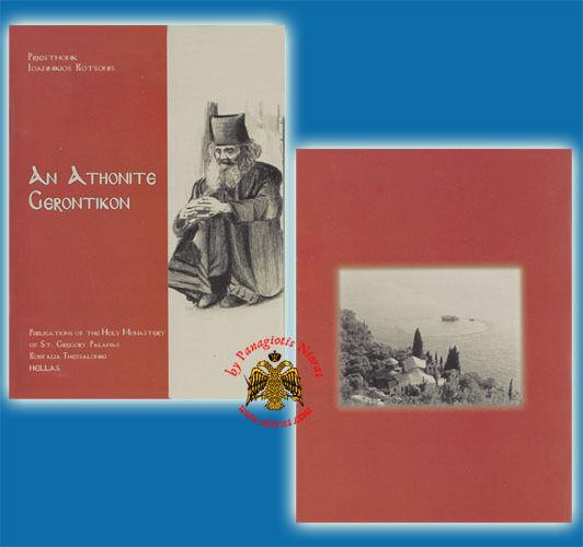 Orthodox Book Athonite Gerontikon English Language Orthodoxes Buch Literatur