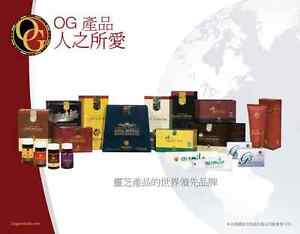 ENEFITS OF GANODERMA :   Ganoderma has been known for centuries