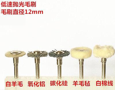 10pcs Dental Cotton Wool Alumina Silicon Carbide Polisher Brush Polishing Wheel
