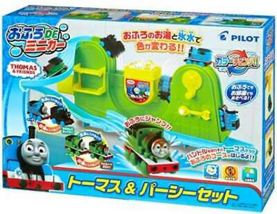 "Thomas & Percy Bath Toys ""Ofuro DE Minicar"" Changing Color in Bath from JAPAN"