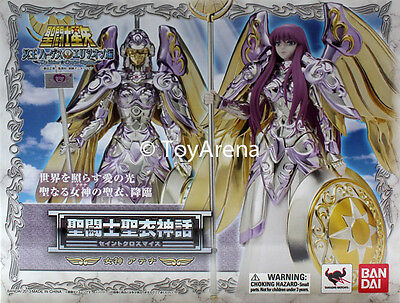 Saint Seiya Cloth Myth Athena Action Figure Bandai USA Seller IN STOCK NIB