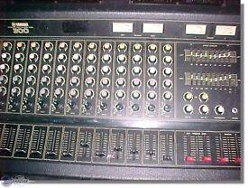 Yamaha EM 300 Vintage Analogue Mixing Desk (with flightcase)