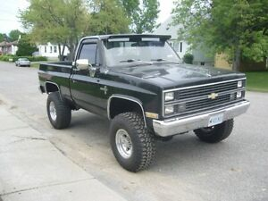 Looking for a 70s-80s Gmc 1500