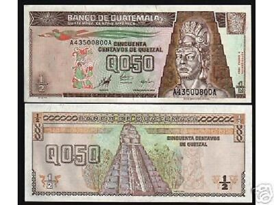 GUATEMALA 1/2 HALF QUETZAL P98 1998 BIRD TEMPLE UNC LATINO MONEY BILL BANK NOTE