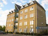 1 bedroom in North Row, Milton Keynes , MK9 (#1213284)