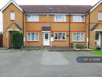 2 bedroom house in Bromwich Close, Leicester, LE3 (2 bed)