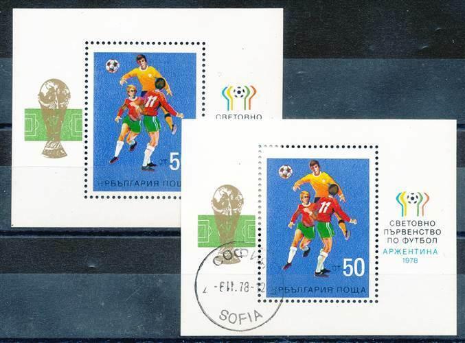 246213) Bulgarien Block 74**+gest. Fußball