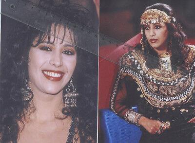 2 Fotos israelische Sängerin OFRA HAZA  Aufnahme 1988/1995 Pressefoto Pop Israel