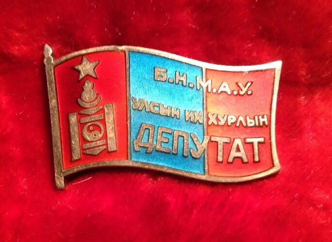 MONGOLIAN SOVIET MEMBER OF GOVERNMENT BADGE SILVER SCREWBACK RARE