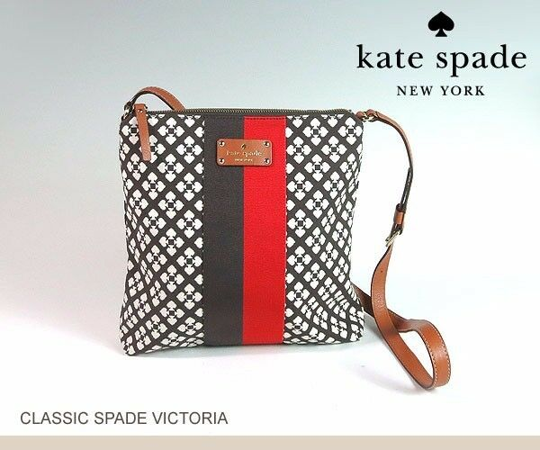 Kate Spade New York Classic Chocolate Victoria Crossbody Bag